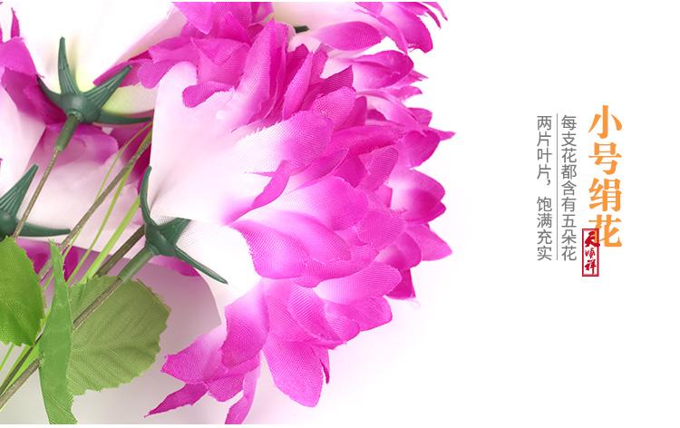 小号绢花每支五朵花