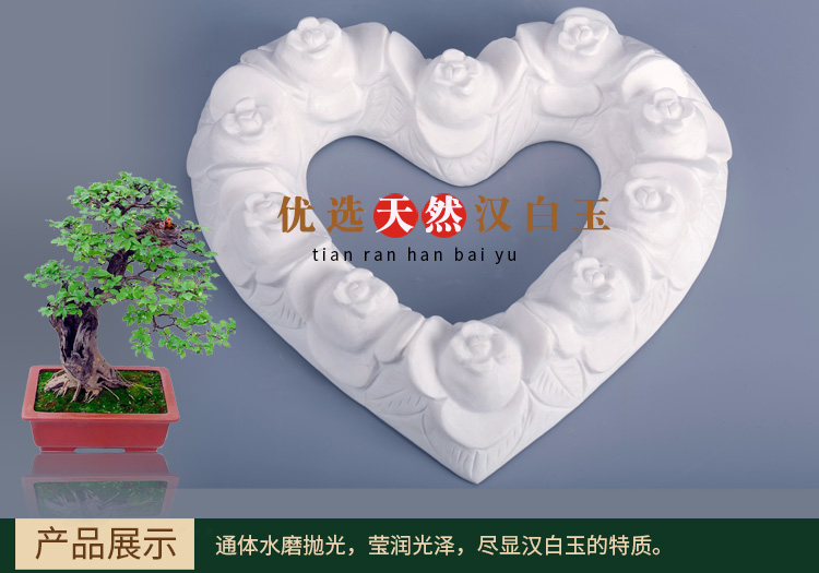 心形汉白玉玫瑰花环