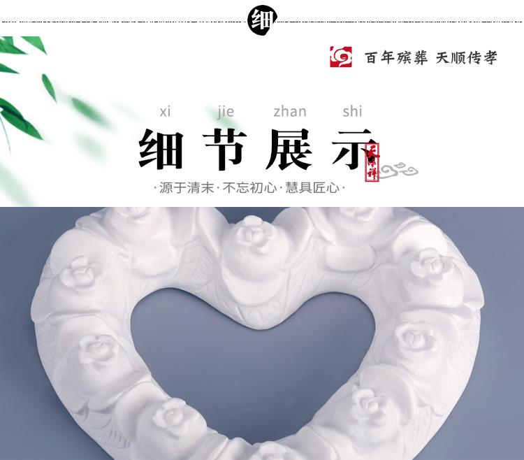 心形汉白玉玫瑰花环细节展示