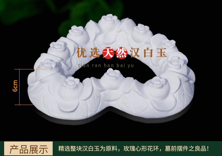 心形汉白玉玫瑰花环产品展示