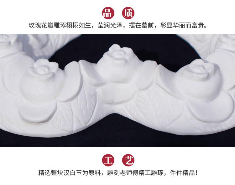 心形汉白玉玫瑰花环品质、工艺
