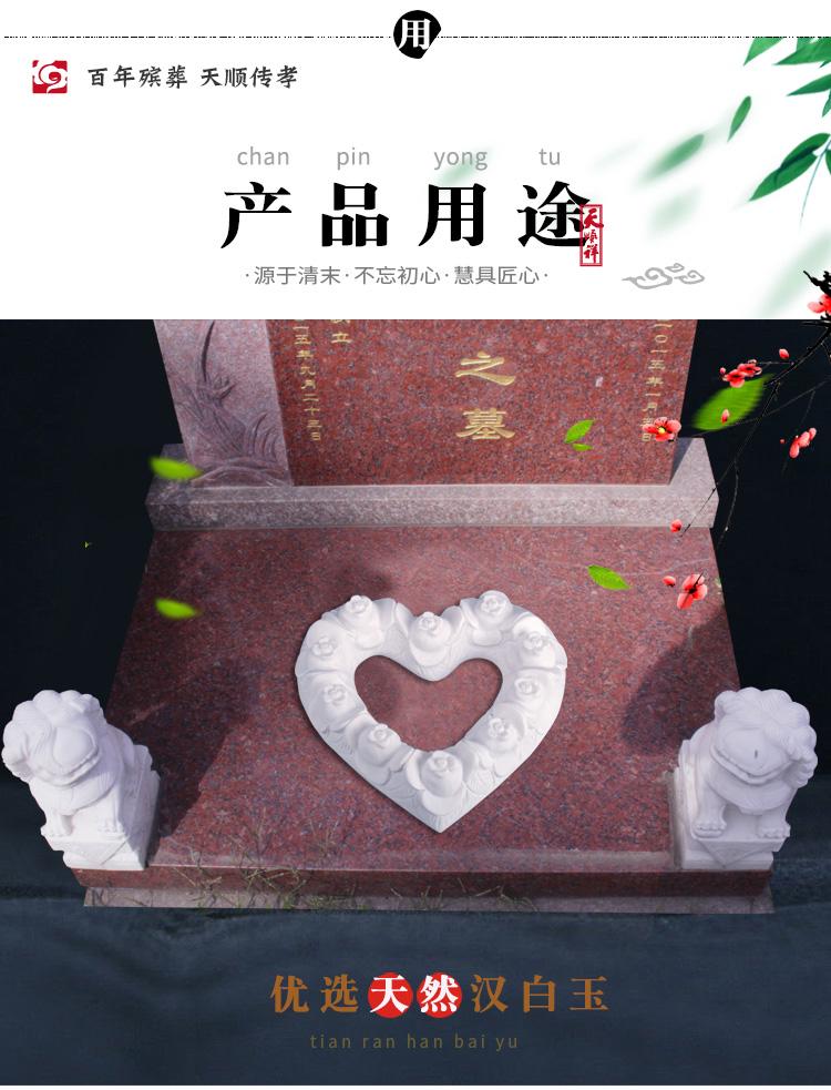 心形汉白玉玫瑰花环用途