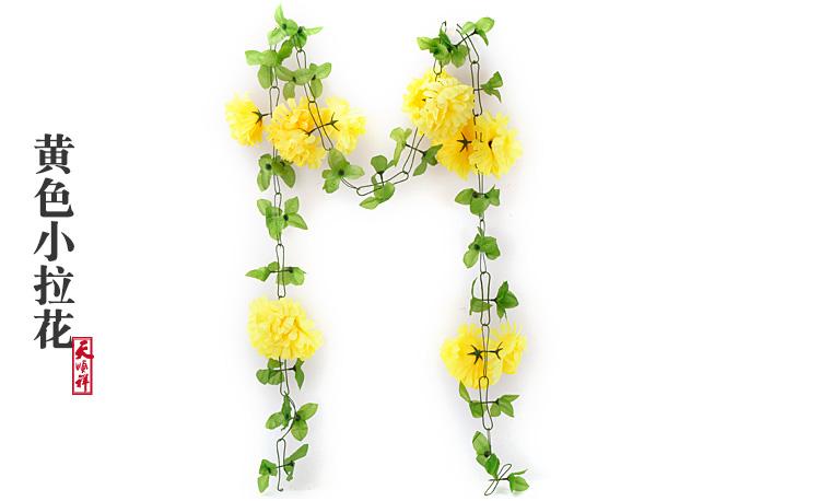 黄色小拉花
