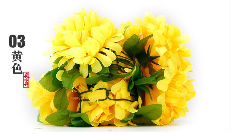 黄色有叶拉花(12朵)