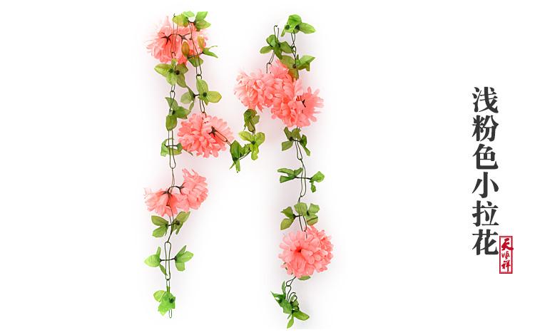 浅粉色小拉花