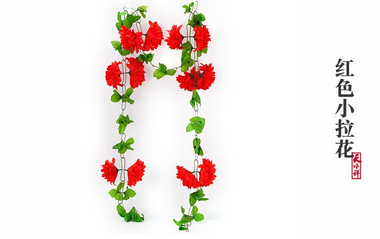 红色小拉花