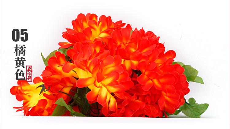 橘黄色有叶拉花(12朵)