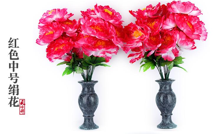 红色中号绢花