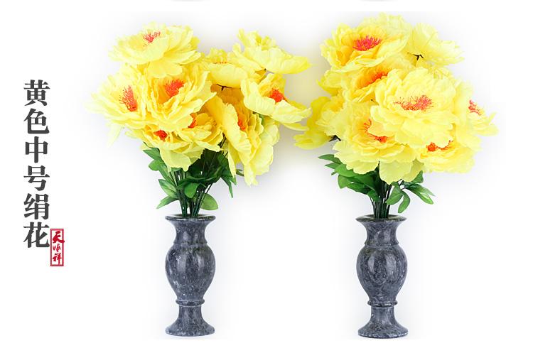 黄色中号绢花