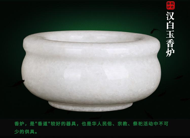 白色圆形香炉