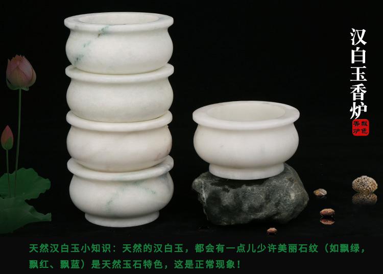 纯天然汉白玉白色圆形香炉-新