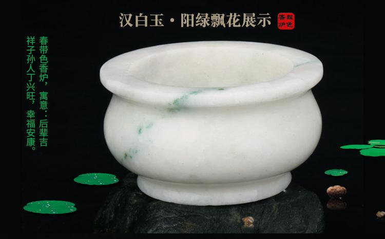 汉白玉阳绿飘花白色圆形香炉