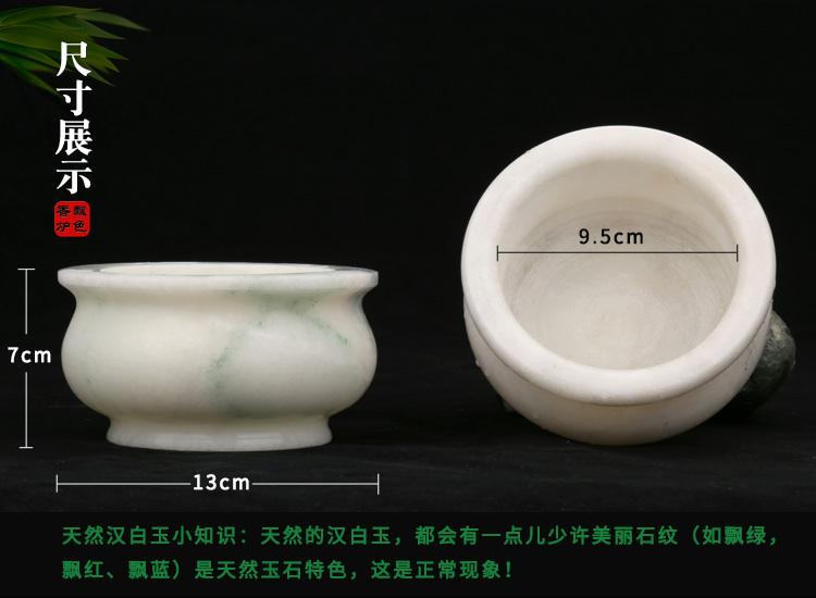白色圆形香炉尺寸展示