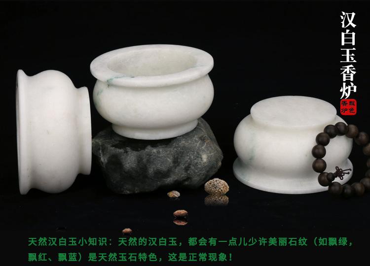 白色圆形香炉-新