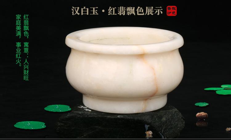 汉白玉红翡飘色白色圆形香炉