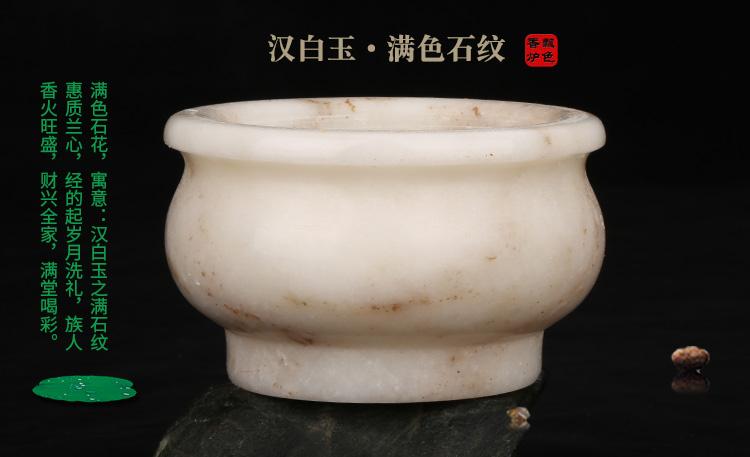 汉白玉满色石纹白色圆形香炉-新