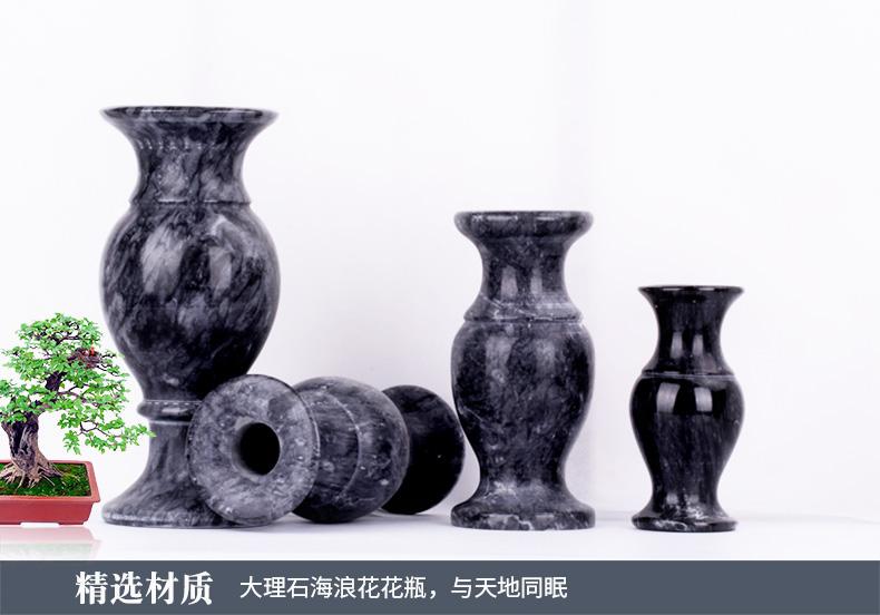 海浪花花瓶材质