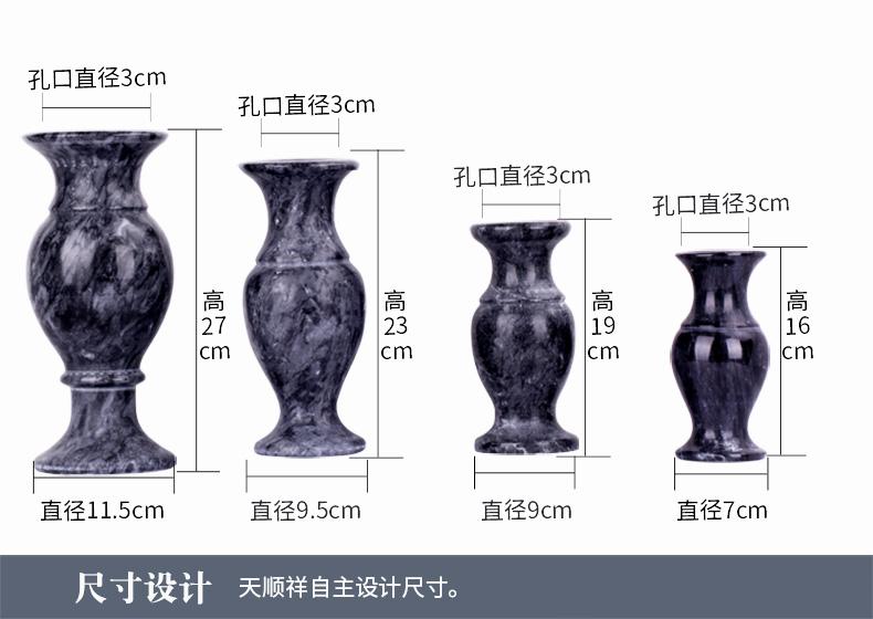 海浪花花瓶尺寸对比