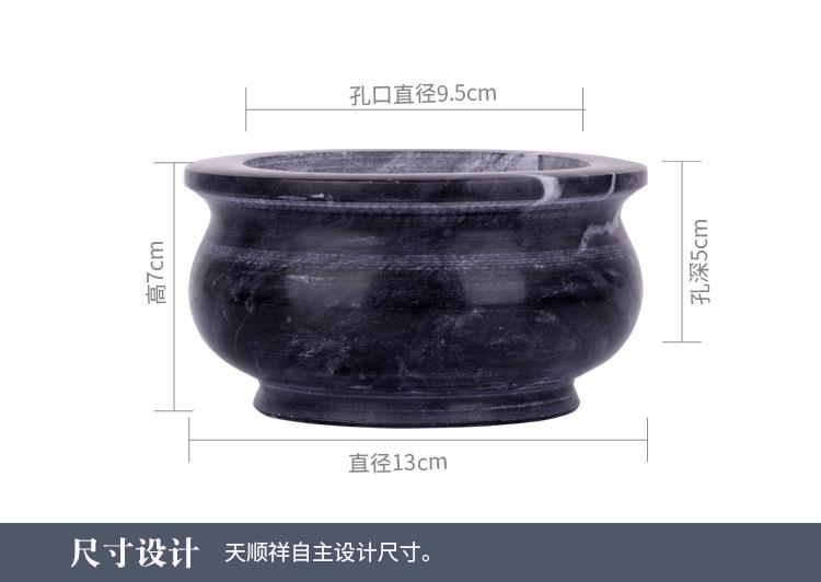 海浪花圆形香炉尺寸设计