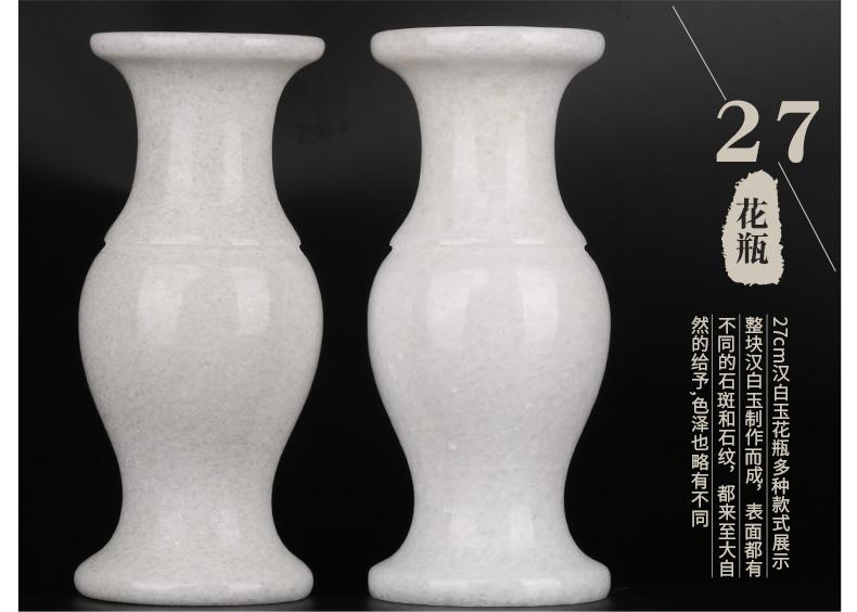 汉白玉高27cm花瓶