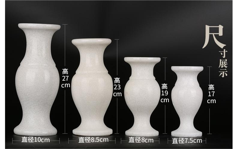 汉白玉花瓶尺寸对比