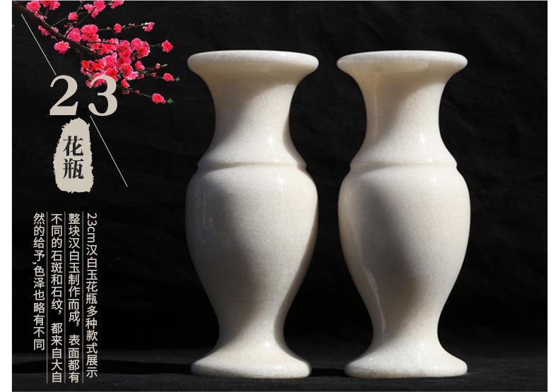 汉白玉高23cm花瓶