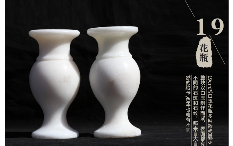 汉白玉高19cm花瓶
