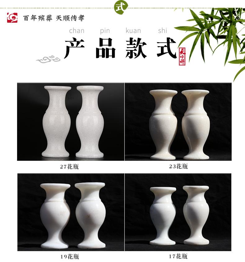 汉白玉花瓶产品款式