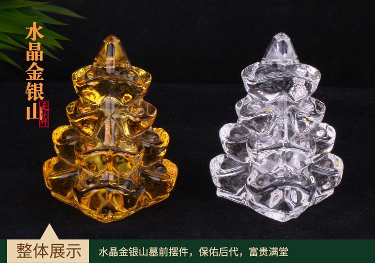 水晶金银山整体展示