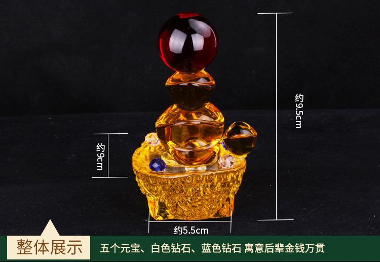 水晶元宝山尺寸展示
