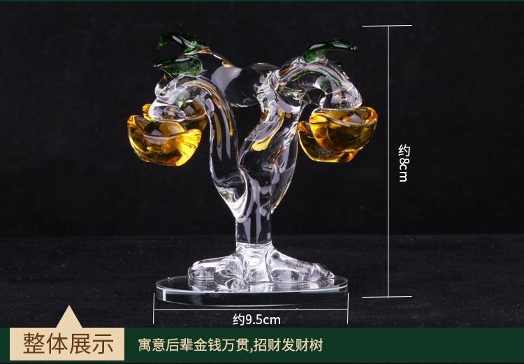 水晶元宝树尺寸展示