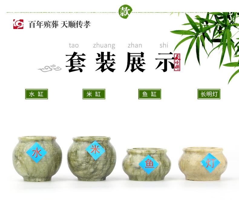 四罐子套装展示