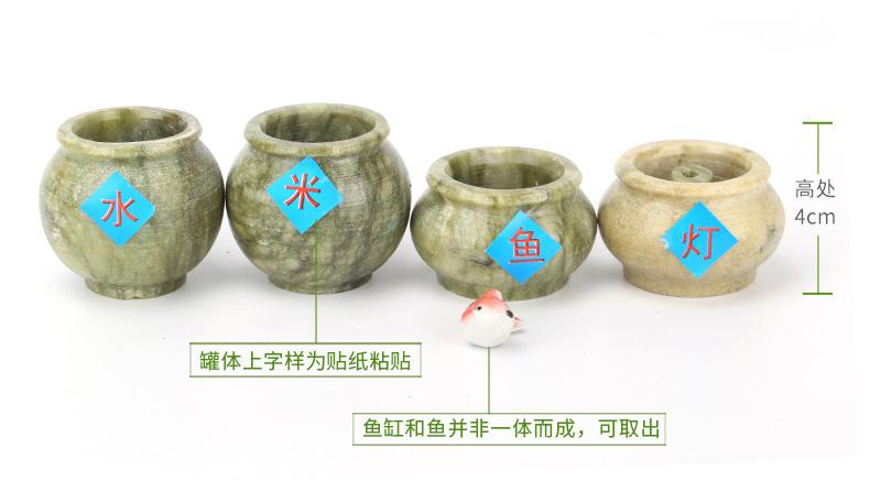 四罐子尺寸展示