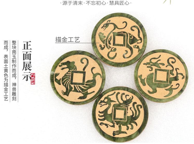 四神兽玉石正面展示