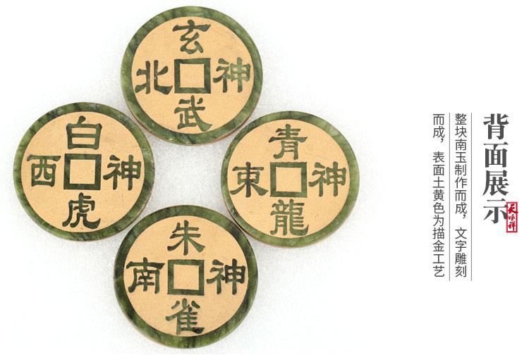 四神兽玉石背面展示