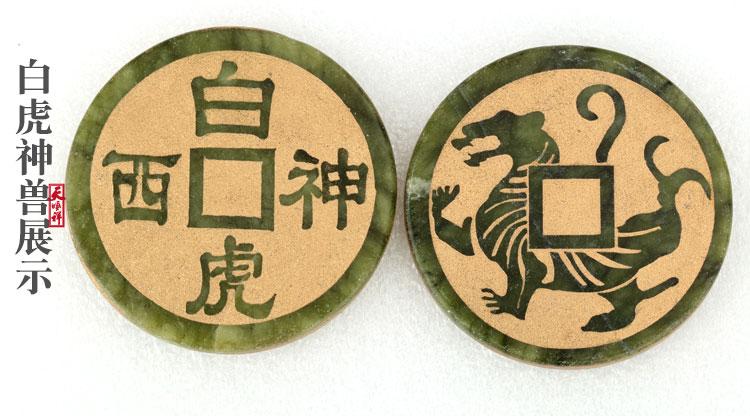 四神兽玉石白虎展示