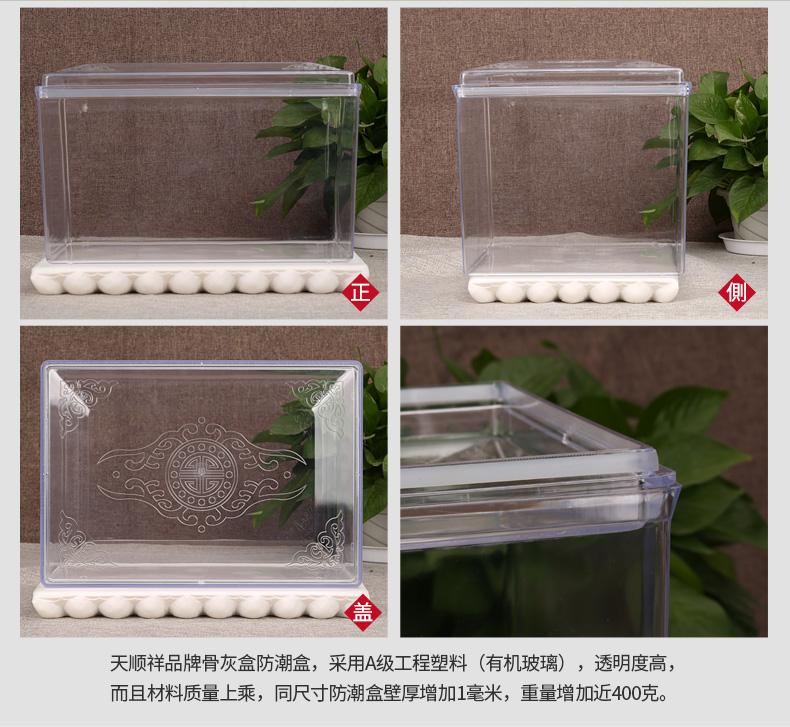 天顺祥防潮盒材质