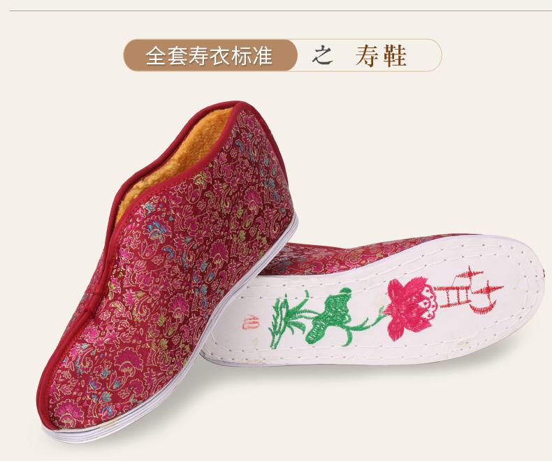 配套展示-寿鞋