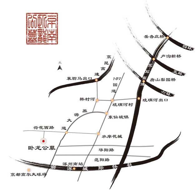 京南卧龙公墓路线图