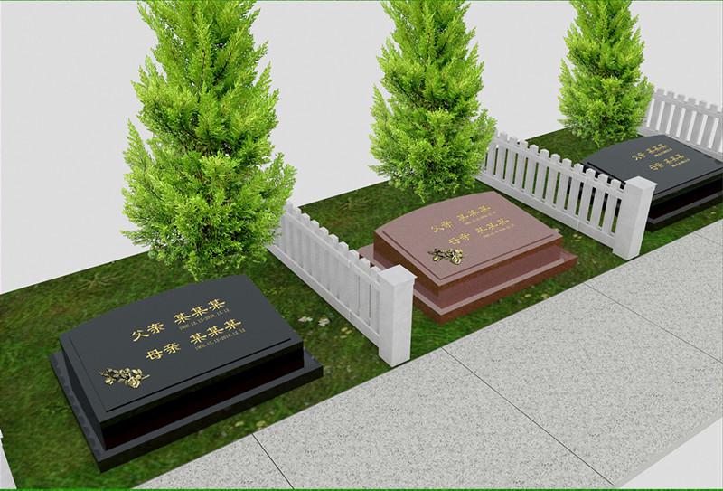 九公山长城纪念林树葬
