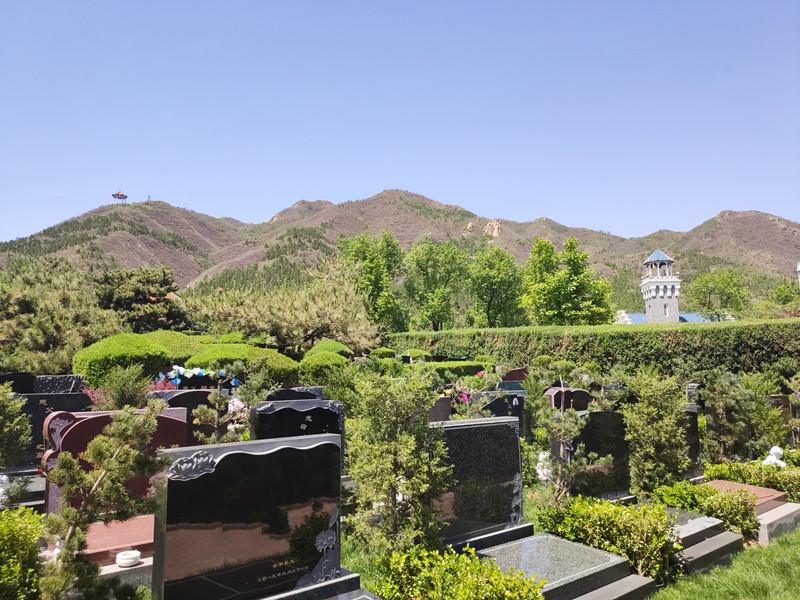 昌平天寿陵园墓地