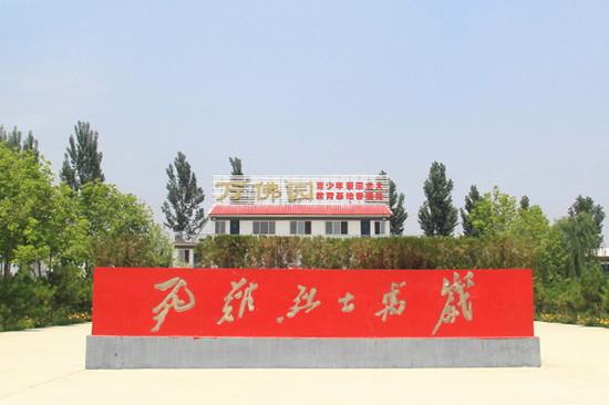 京南万佛园公墓