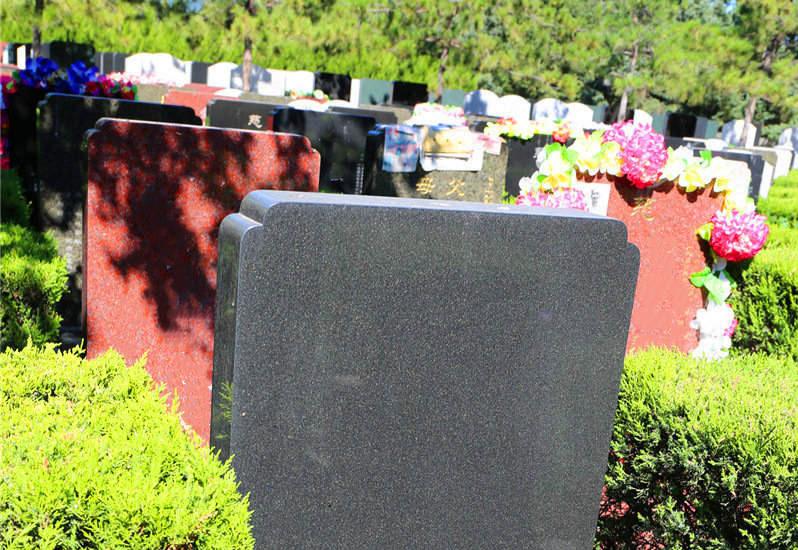 北京福田公墓墓地