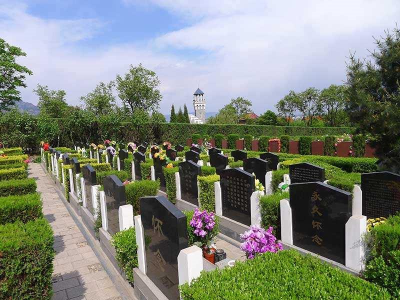北京天寿陵园坟墓