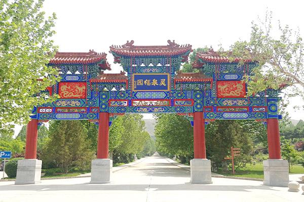 灵山宝塔陵园-三河墓地