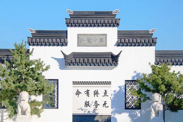 卧龙公墓-京南墓地