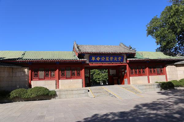 北京市八宝山革命公墓