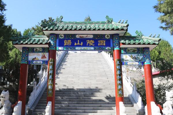 北京市归山陵园-平谷墓地