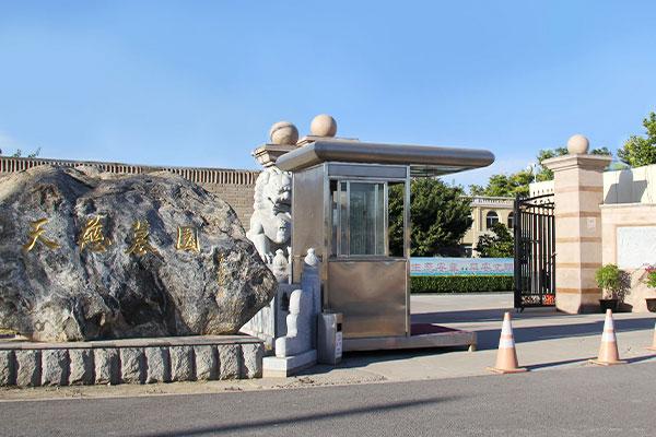 北京市天慈墓园-大兴墓地