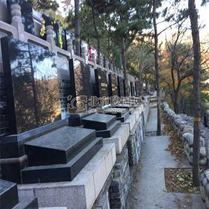 标准墓区方正碑